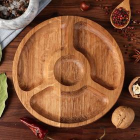 """Тарелка-доска для закусок и нарезки """"Паб"""", d-20 см, массив дуба"""