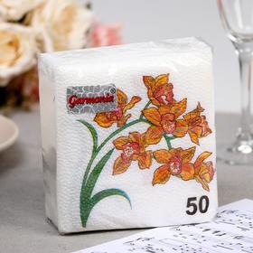 Салфетки бумажные «Гармония цвета. Орхидея», 50 шт. 863454