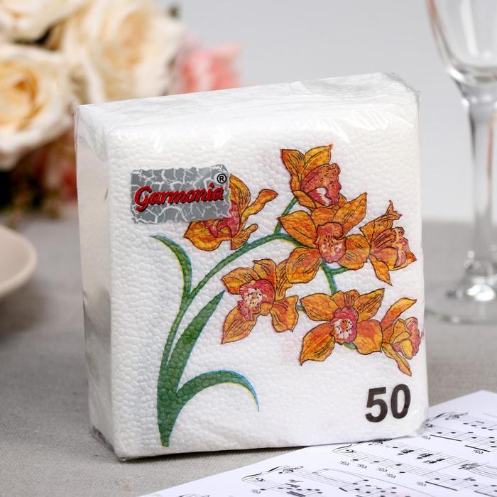 Салфетки бумажные Гармония цвета. Орхидея, 50 шт. 863454