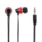 Наушники Akai, 20 Гц - 20 кГц, 3 мВт, кабель 1.2 м, доп. амбушюры, черно-красные