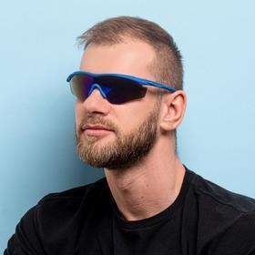 Очки спортивные, линзы под углом, градиент, дужки синие с объёмными вставками, 14х5.5 см Ош