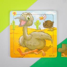 Пазл «Весёлый страус», 9 элементов