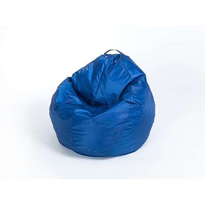 Кресло - мешок «Груша» малая, ширина 60 см, высота 85 см, цвет синий, плащёвка