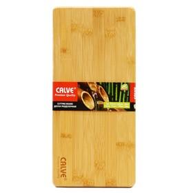 Разделочная доска из бамбука 34,3 х 15,8 х 1,9 см