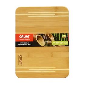 Разделочная доска из бамбука 30 х 23 х 1,27 см