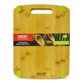 Разделочная доска из бамбука 33 х 25 х 1,5 см цвет МИКС