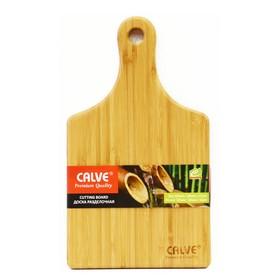 Разделочная доска из бамбука 32,5 х 18,5 х 1,5 см