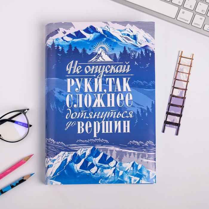 Обложка для книги с закладкой «Природа», 43 × 24 см