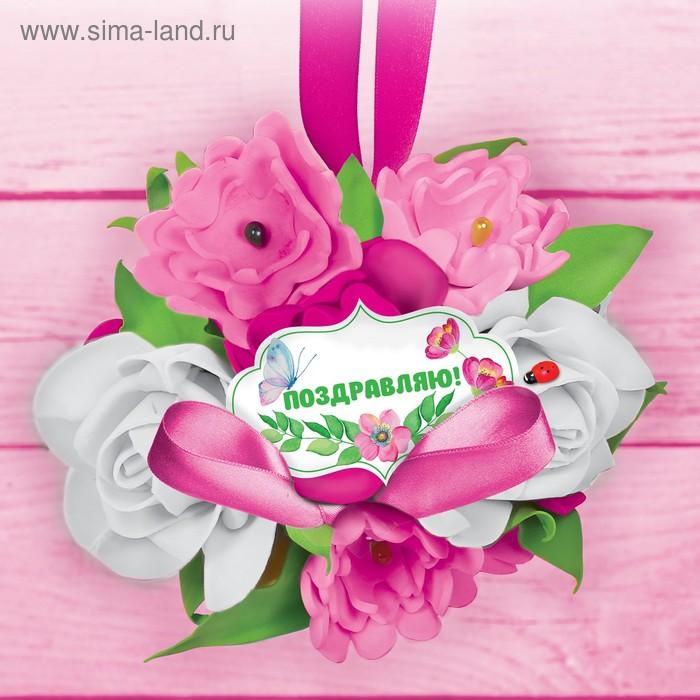 Букет из цветов, набор для создания №1