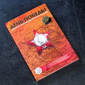 Альбом монет 'Столицы' 14 монет Ош