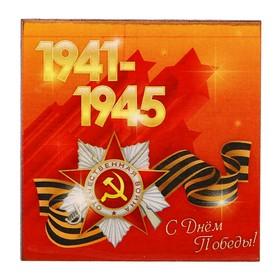Магнит «Звезда 1941-1945» Ош