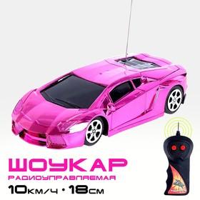 Машина радиоуправляемая «Шоукар», работает от батареек, цвет розовый Ош