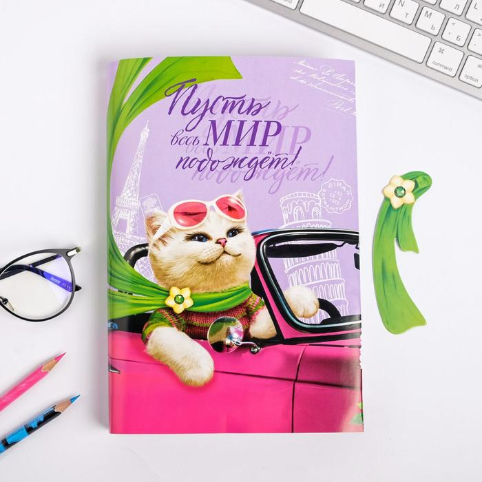 Обложка для книги с закладкой «Кошка», 43 × 24 см