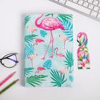 Обложка для книги с закладкой «Фламинго», 43 × 24 см