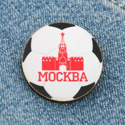 Значок «Москва. Мяч»