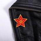 Значок «Москва. Звезда»