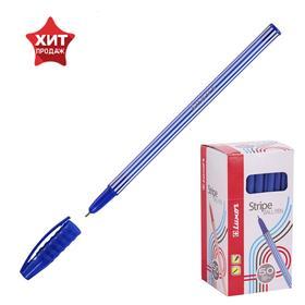 Ручка шариковая Luxor Stripes, узел 0.7 мм, чернила синие, корпус бело-синий