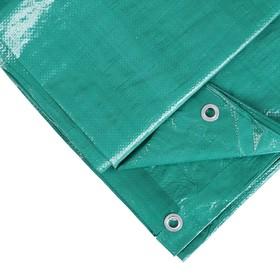 Тент защитный, 6 × 6 м, плотность 120 г/м², зелёный/серебристый Ош