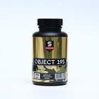 Предтренировочный комплекс SportLine Object 195 with DMAA, 125 капсул