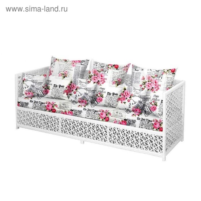 Диван VEIL, 3-местный, 80 × 219 × 82 см, с подушкой, плетение ажурное 8-11 мм, белый