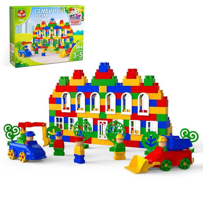 Конструктор «МОЙ ГОРОД: Семейный дом», 144 детали