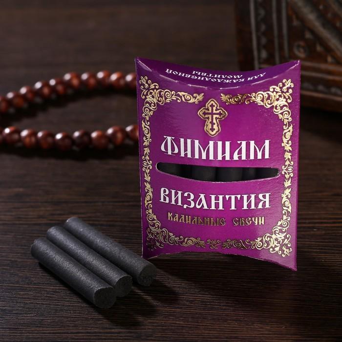 Набор традиционных русских благовоний Фимиам Византия, малые
