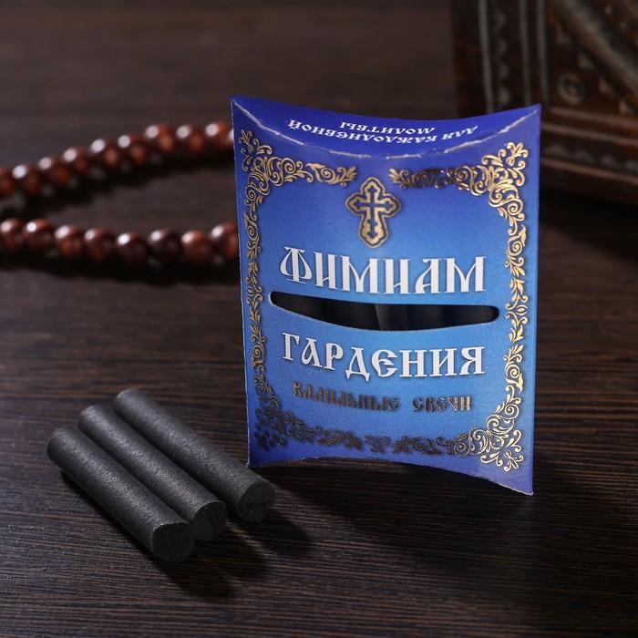 Набор традиционных русских благовоний Фимиам Гардения, малые