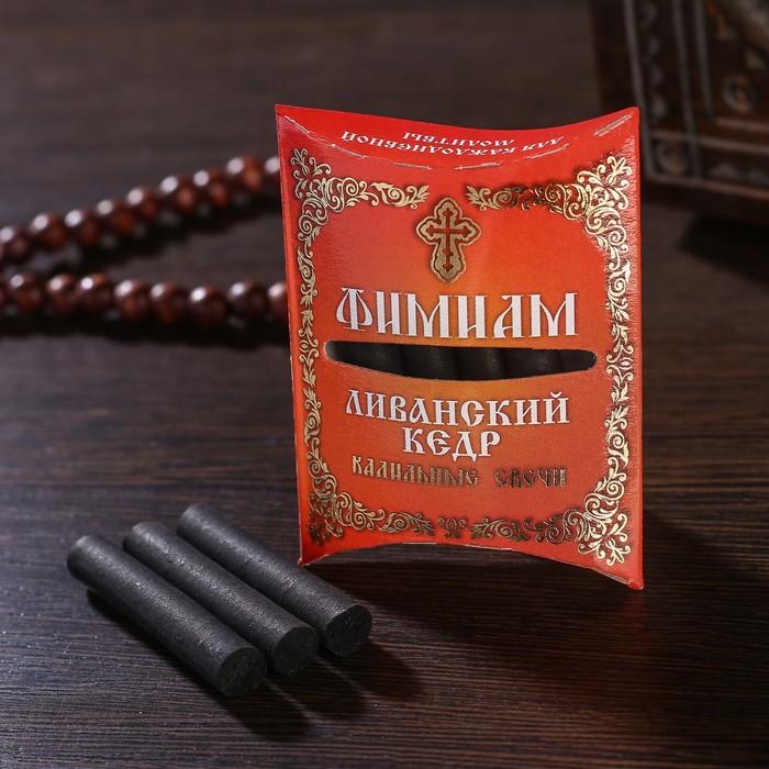 Набор традиционных русских благовоний Фимиам Ливанский кедр, малые