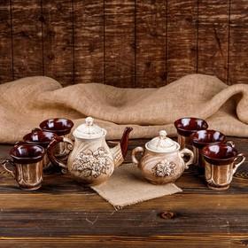 """Чайный набор """"Арго"""", 1,5 л, чашка 0,2 л, микс"""