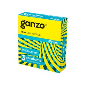 Презервативы Ganzo Ribs «Ребристые», 3 шт.