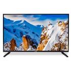 "Телевизор Harper 32R670T, 32"", 1366x768, DVB-T2, 2xHDMI, 1xUSB, черный"