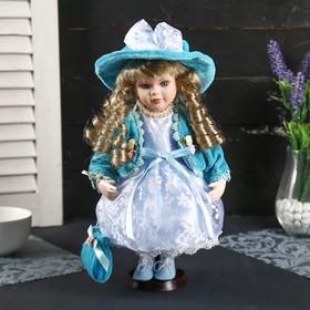 Кукла коллекционная 'Дана' 30 см Ош