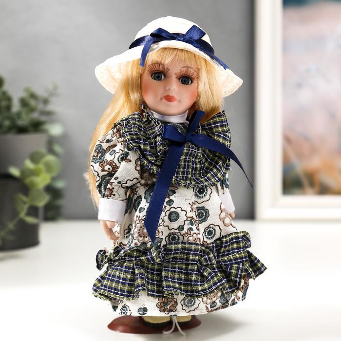 Кукла коллекционная Майя 20 см