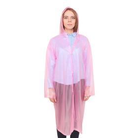 Дождевик-плащ взрослый, универсальный, цвет розовый Ош