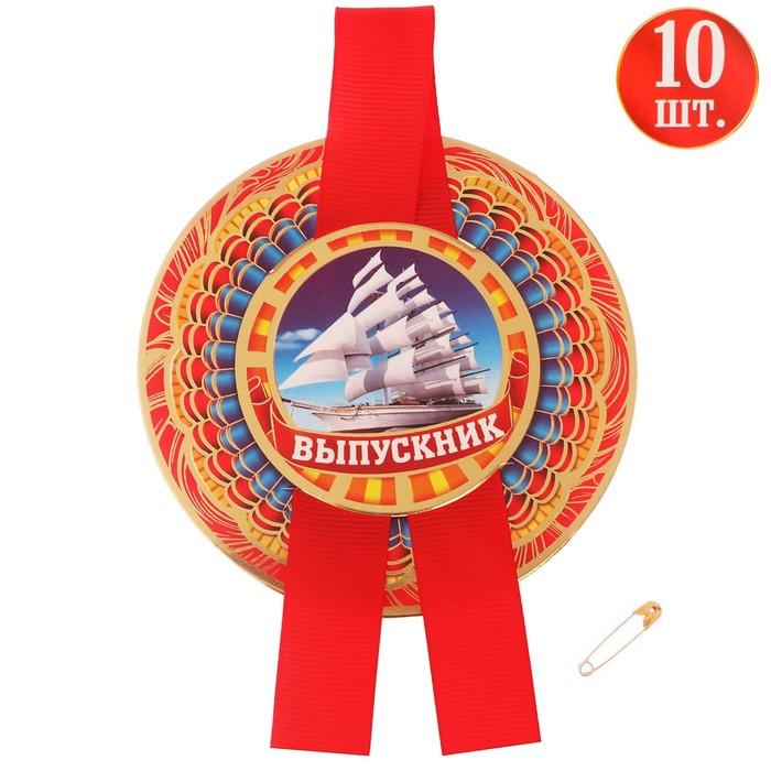 Значок с лентой Выпускник, красная лента, 10 шт., d9 см