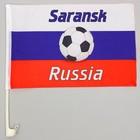 Флаг России с футбольным мячом, 30х45 см, Саранск, шток для машины 45 см, полиэстер