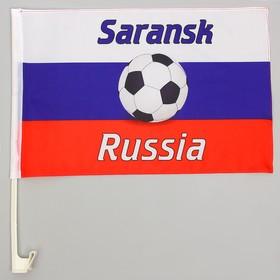 Флаг России с футбольным мячом, 30х45 см, Саранск, шток для машины 45 см, полиэстер Ош