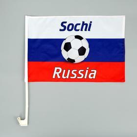 Флаг России с гербом, Сочи, 30х45 см, шток для машины (45 см), полиэстер Ош
