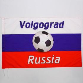 Флаг России с футбольным мячом, Волгоград, 60х90 см, полиэстер Ош