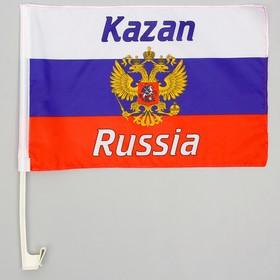 Флаг России с гербом, Казань, 30х45 см, шток для машины (45 см), полиэстер Ош