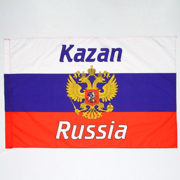 Флаг России с гербом, Казань, 60х90 см, полиэстер