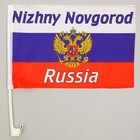 Флаг России с гербом, Нижний Новгород, 30х45 см, шток для машины (45 см), полиэстер