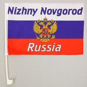 Флаг России с гербом, Нижний Новгород, 30х45 см, шток для машины (45 см), полиэстер Ош