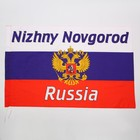Флаг России с гербом, Нижний Новгород, 60х90 см, полиэстер