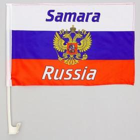Флаг России с гербом, Самара, 30х45 см, шток для машины (45 см), полиэстер