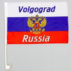 Флаг 30х45 см, Волгоград, со штоком для машины, триколор, герб России, полиэстер Ош
