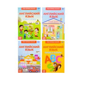 Книги-шпаргалки набор по английскому языку, 8 стр. Ош