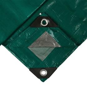 Тент защитный, 5 × 4 м, плотность 120 г/м², люверсы шаг 1 м, тарпаулин, УФ, зелёный/серебристый Ош