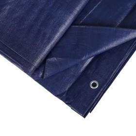 Тент защитный, 5 × 3 м, плотность 180 г/м², люверсы шаг 1 м, тарпаулин, УФ, синий Ош