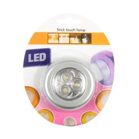 Светильник светодиодный в автомобиль, 3 LED, серебро Ош